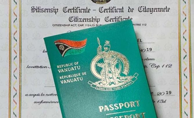 바누아투 시민권을 알아보자!