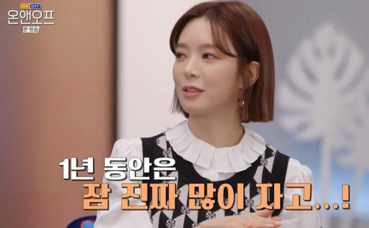 tvN 온앤오프 AOA 초아 컴백 복귀? 엄정화 차정화 일상공개 꿀잼?