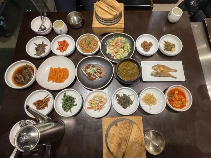 석관동맛집 성북구한정식 룸이 있는 정갈한 한상