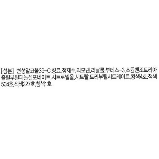 [할인상품] 버버리 우먼 오드퍼퓸 35,900 원♥ ♩