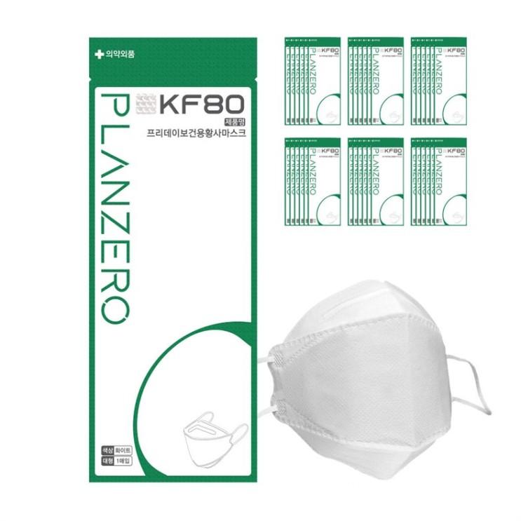 [특가상품] 플랜제로 프리데이 보건용 황사마스크 대형 KF80 44,700 원♬ ☆