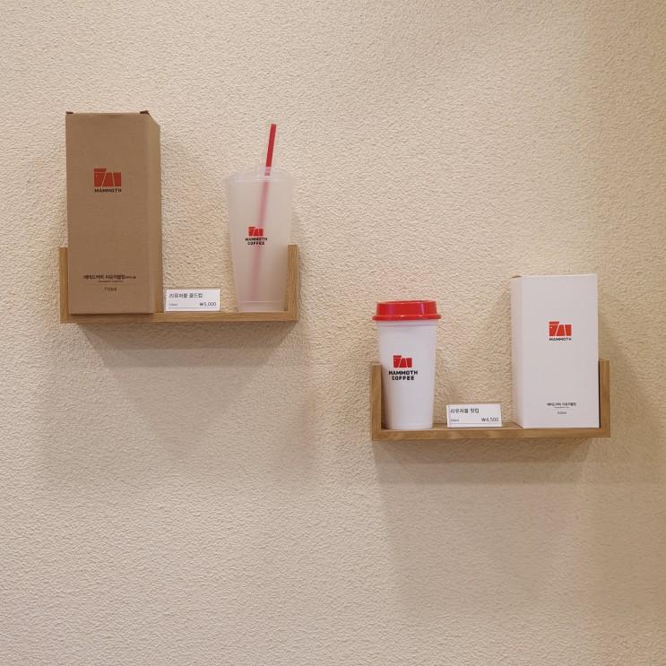 """사진과 함께 하는, 커피 900원? """"매머드 익스프레스 커피"""" MAMMOTH EXPRESS"""
