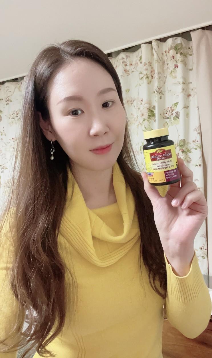 여성 종합비타민 네이처메이드 액티브 데일리 멀티 포 우먼