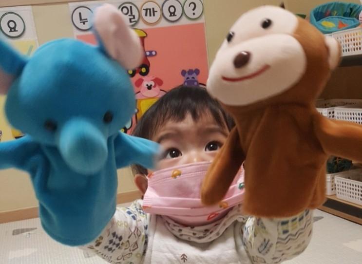 로아 어린이집 일상 - 인형놀이