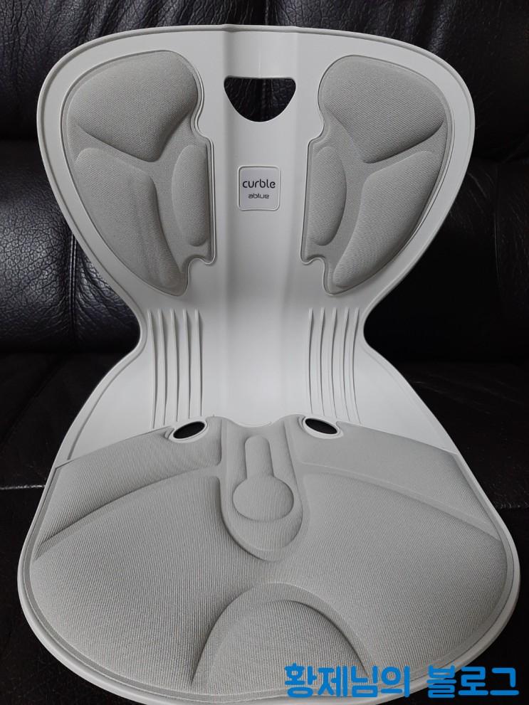Curble Chair Comfy 커블 체어 컴피