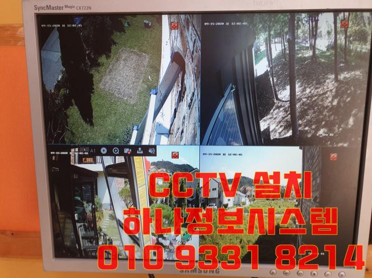 익산 CCTV 설치 현장