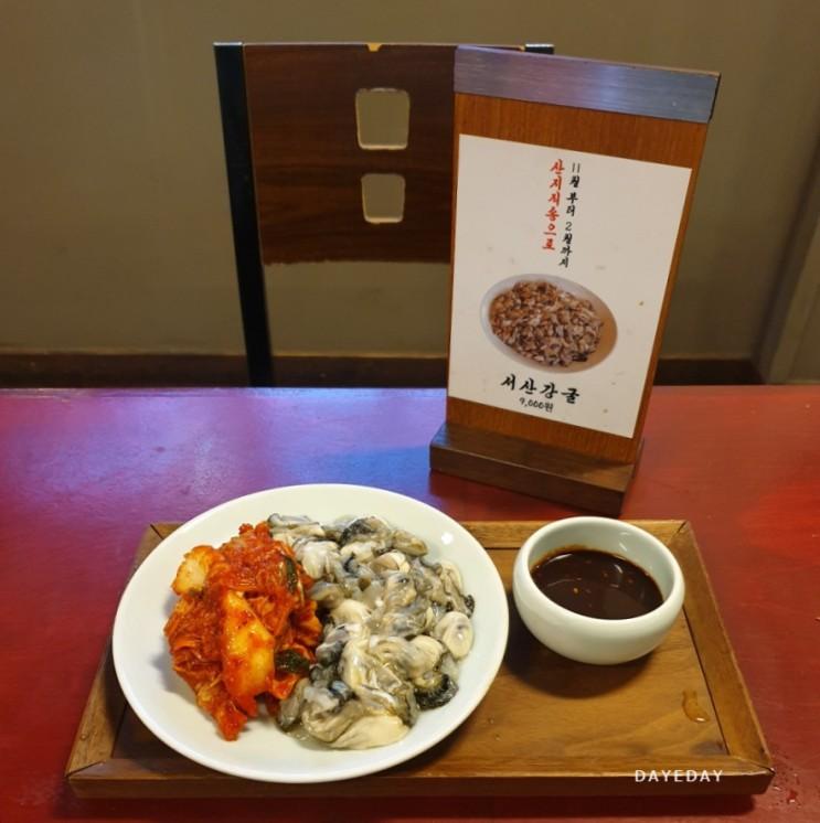 11월부터 2월까지만 맛볼 수 있는 서산 강굴 엄용백 돼지국밥 부산 생활의달인 맛집