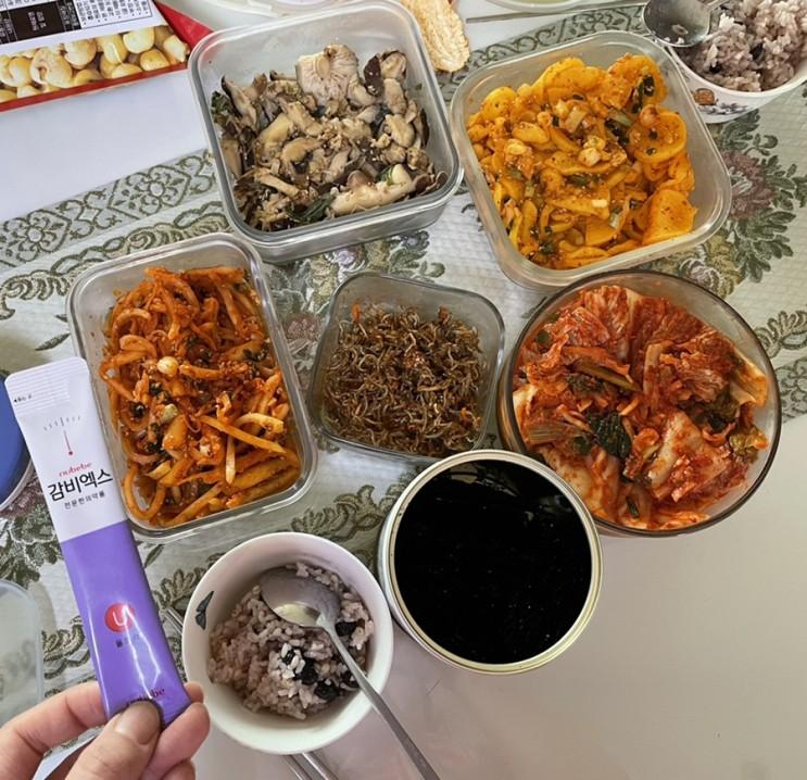 누베베 감비엑스 다이어트 식단 13일차