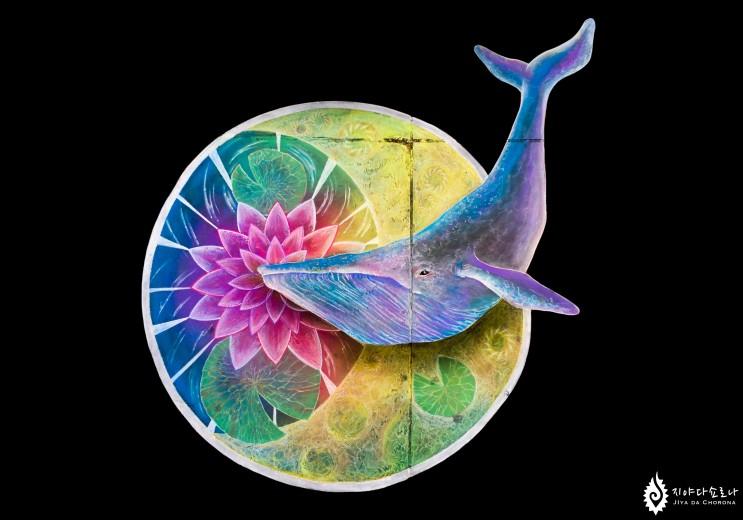 스트리트아트)) 그린피스와 함께하는 2월 21일 고래의 날, 고래 그림 그려서 멸종 위기의 고래를 후원해 주세요!