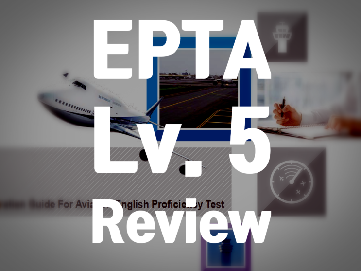 EPTA 준비 for LEVEL 5 (Laste updated 2021.02)