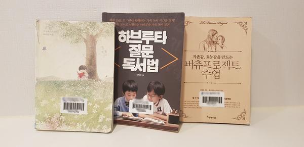 그림책으로 읽는 아이들 마음-서천석 : 마음을 나누자