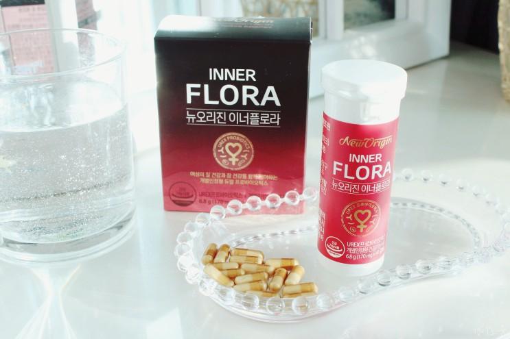 뉴오리진 이너플로라 여성유산균 질건강을 위한 나의 선택