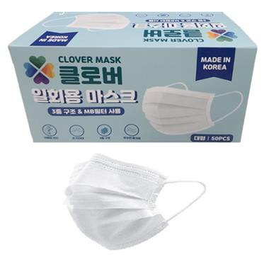 [할인상품] 국산덴탈 클로버 일회용마스크 3중구조 MB필터 50매1박스 25,000 원♡ ♩♪