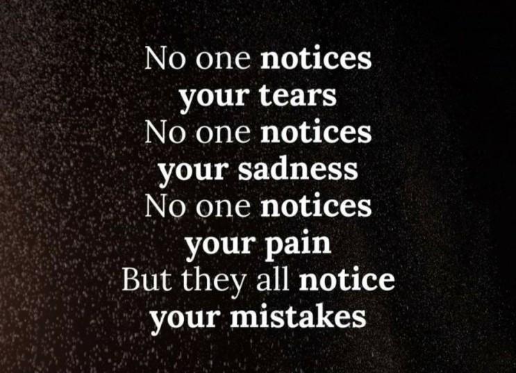 모든 고통은 개인적이다