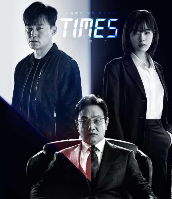 2021 2-3월드라마 신작정리