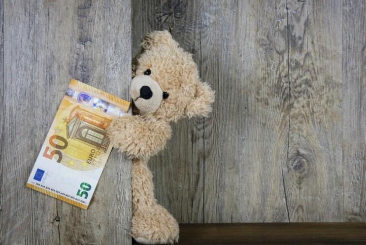 자녀 경제교육/새배돈/ 자녀명의 주식계좌