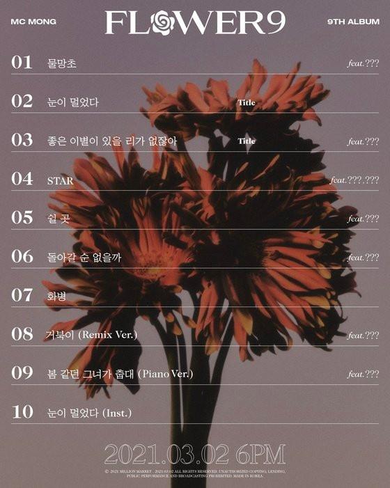 [MC몽 컴백] 9번째 정규앨범 FLOWER 9 (플라워 9) 트레일러 영상을 공개