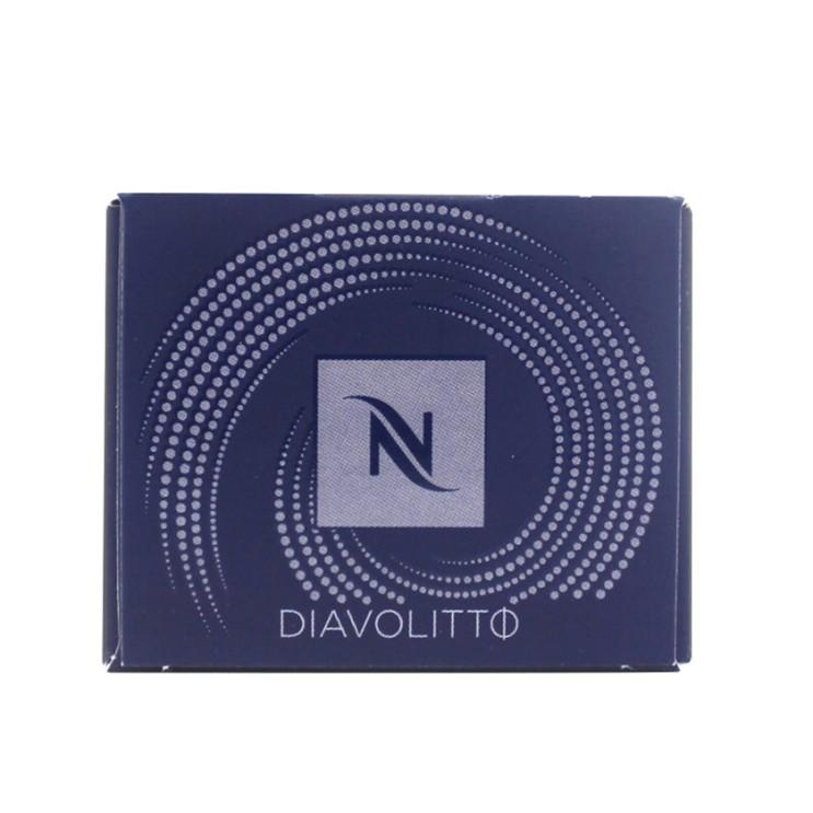 [할인추천] 네스프레소 버츄오 디아볼리토 캡슐커피 7,880 원♩♪ 8% 할인❤