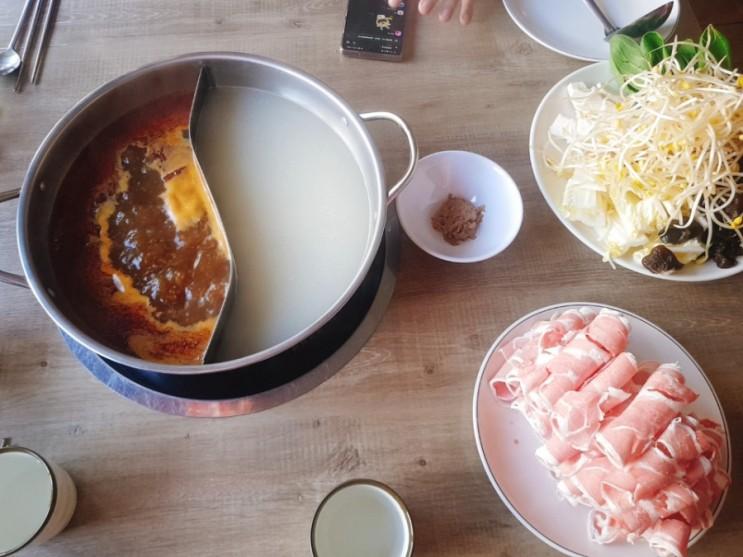 방배역 해피요리사, 훠궈 먹고싶다면 여기!