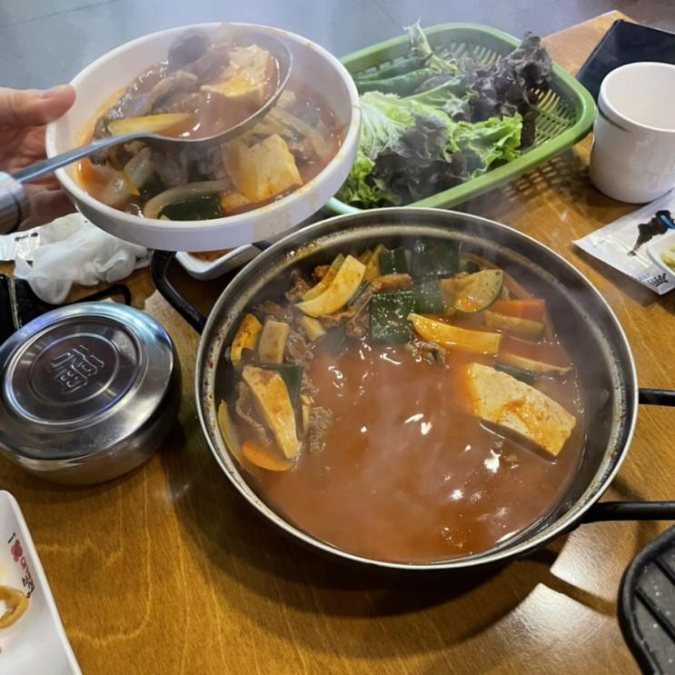 고령 쌍림 대가야 맛집 : 대원식당 합천식육식당