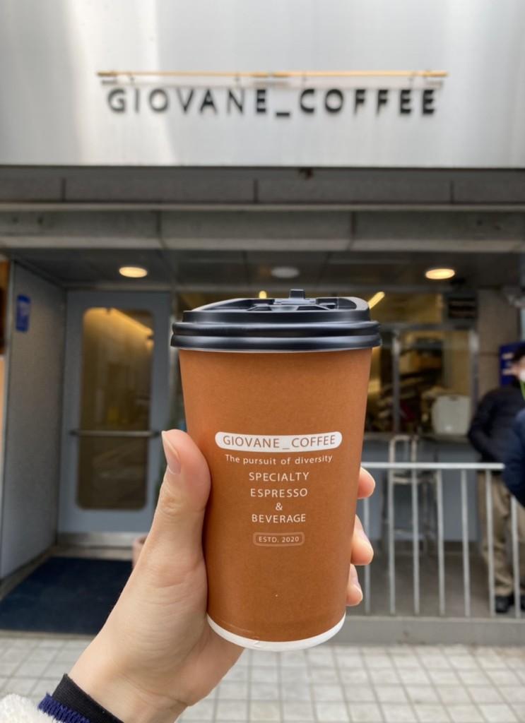 재방문한 역삼역 지오바네 커피 GIOVANE COFFEE