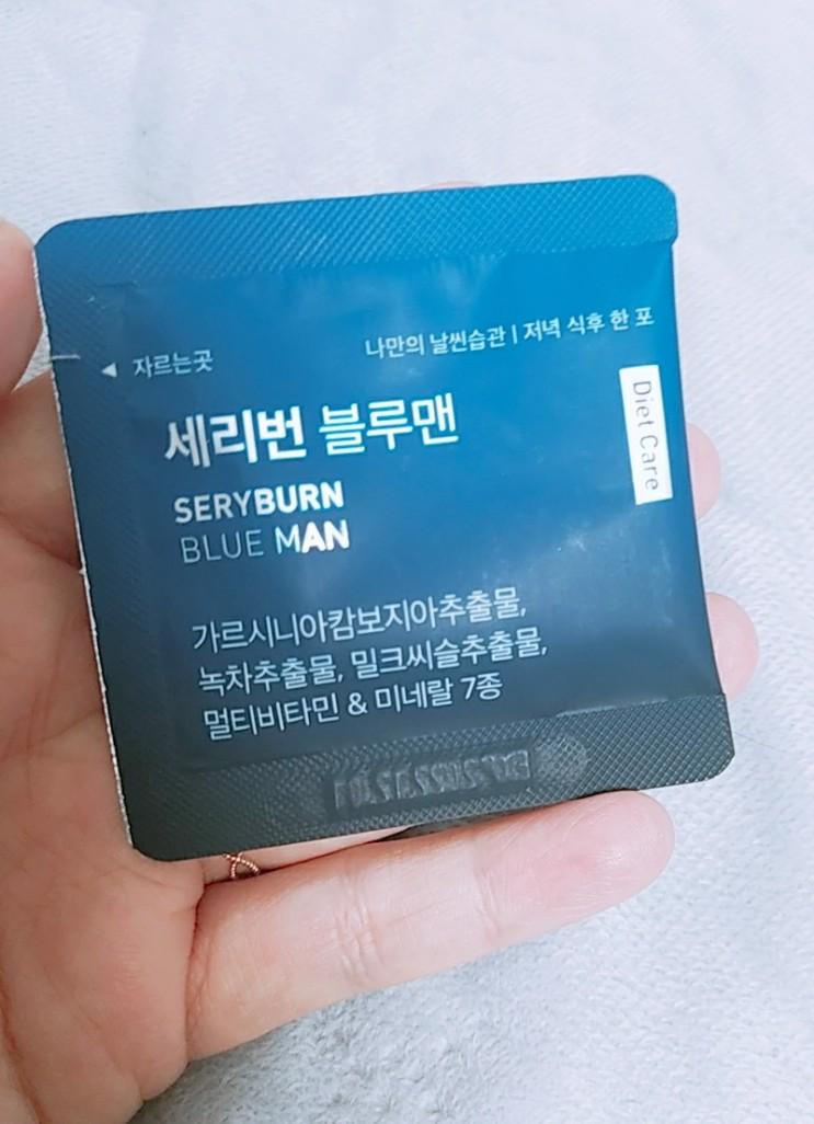 뱃살로 걱정인 남자 다이어트보조제 세리번 블루맨 후기 남성 올인원 영양제