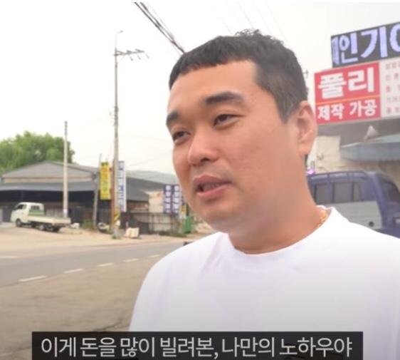 """""""박호두"""" """"100만원에 눈 멀어"""" '故노무현 모독' 일베 영상 송출"""