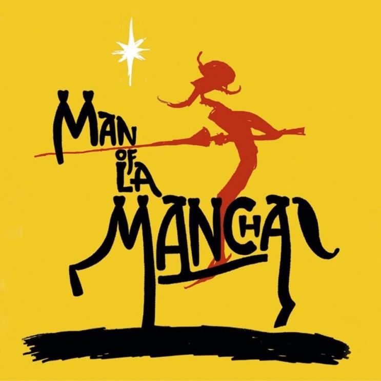 공연 안내 │뮤지컬 맨 오브 라만차 Man Of La Mancha