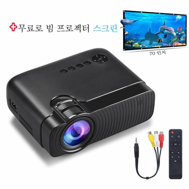 [추천특가] 아이베시 미니 휴대용 가정용 HD 프로젝터 169,000 원♩ ~!