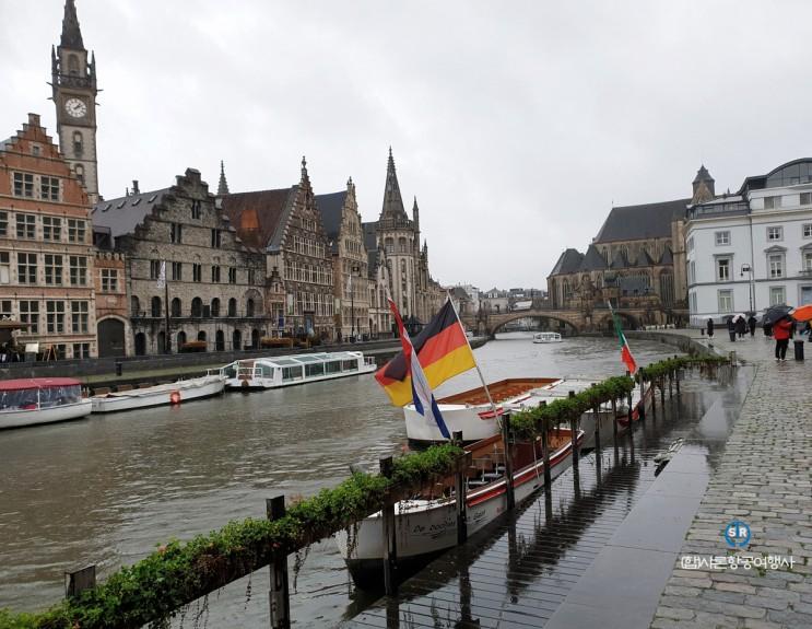 벨기에(Belgium) 여행 - 겐트(Ghent) 가볼만한 여행지
