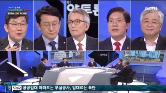 """생방송 심야토론 """"2.4 공급대책 이후 집값은?""""보고 든 생각."""
