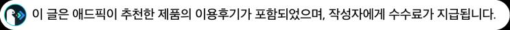제주 삼다수 2L×12 10,900원(무료배송)