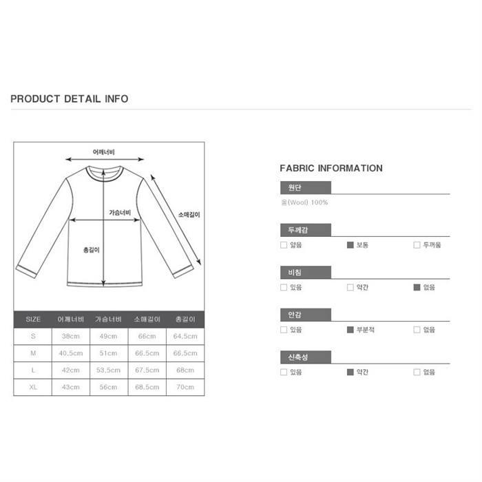[할인추천] 일본직구 Comme des Garcons 2021 꼼데가르송 남성 화이트 와펜 브이넥 니트 셔츠 AZN060051 298,000 원★ 30% 할인♫
