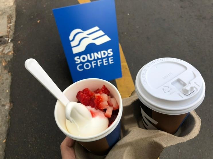 대구 삼덕동 사운즈 커피. 무조건 먹어야하는 커피
