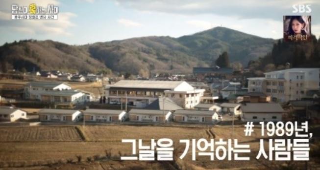 당신이 혹한 사이,후쿠시마정화조 미제사건 (ft.바리조곤)