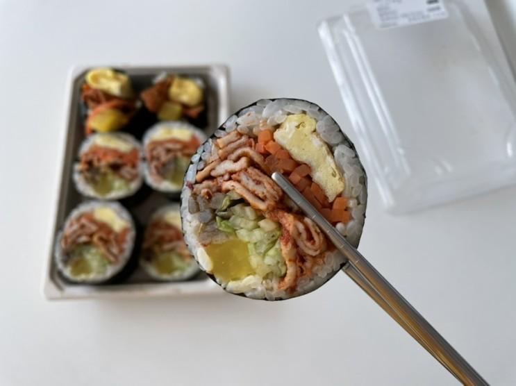 리채김밥: 신도림 디큐브시티 프리미엄 김밥 맛집