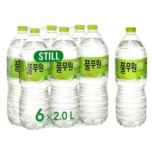 [할인추천] K쇼핑 풀무원샘물 by Nature 2L X 48병 33,600 원♩ !