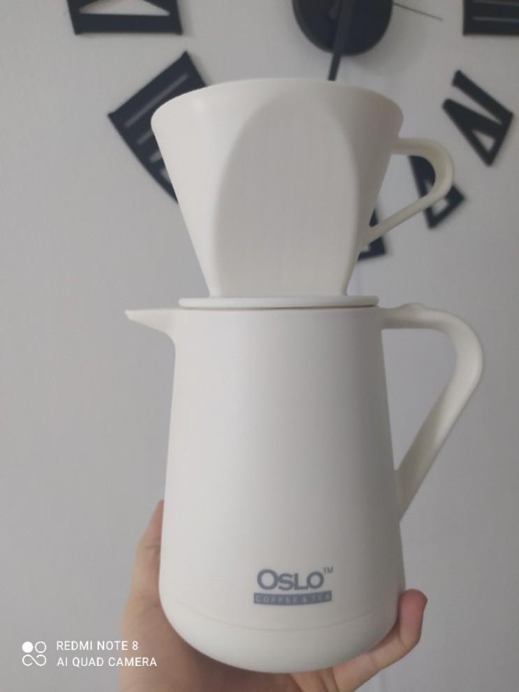 홈카페 핸드드립커피 오슬로 아이카페 커피 티포트 보온보냉주전자 620ml [공구] 1차 2월25일~3월3일까지