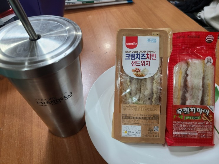 gs편의점 샌드위치 크림치즈치킨 다이어트 가능한가