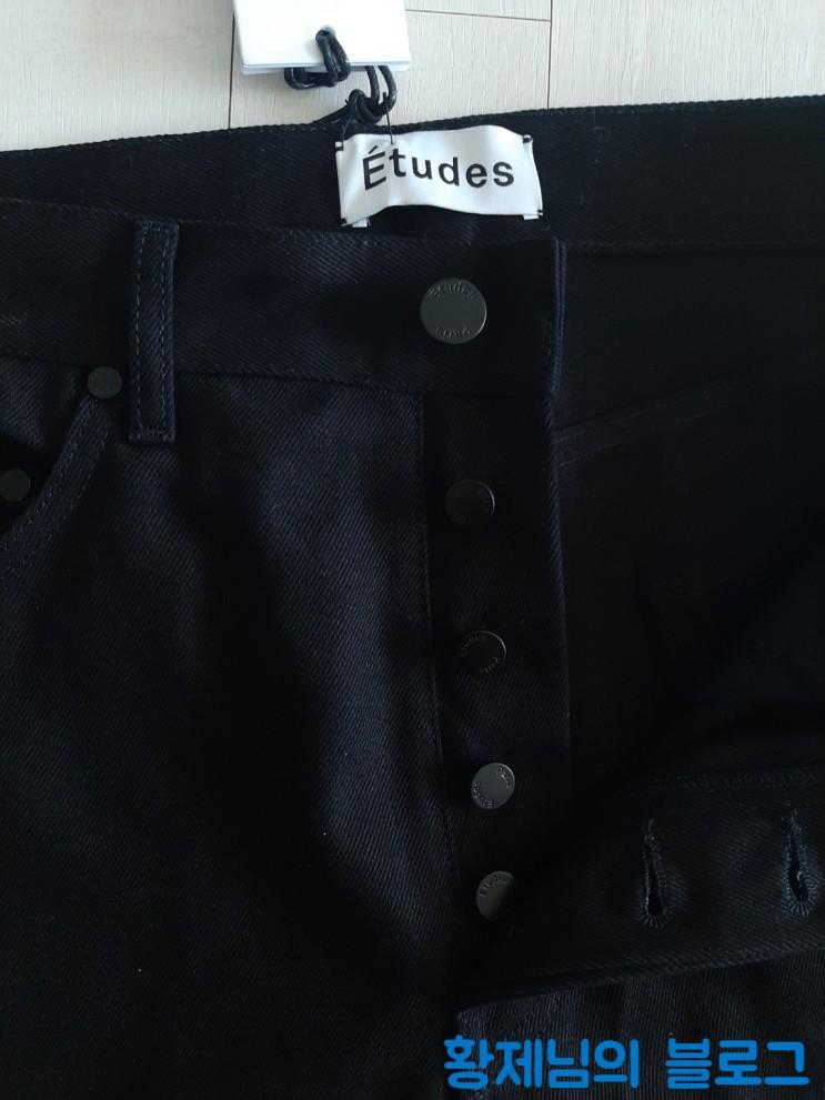 Études Black Jeans