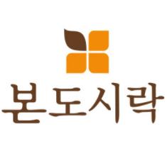 [양도양수창업]  본도시락 서울중심 저렴한 고정비용,높은순이익