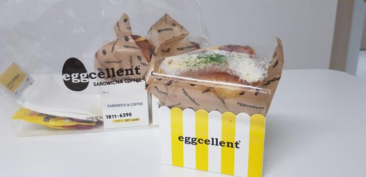 강서 NC백화점 지하 에그셀런트 샌드위치 맛있어요~