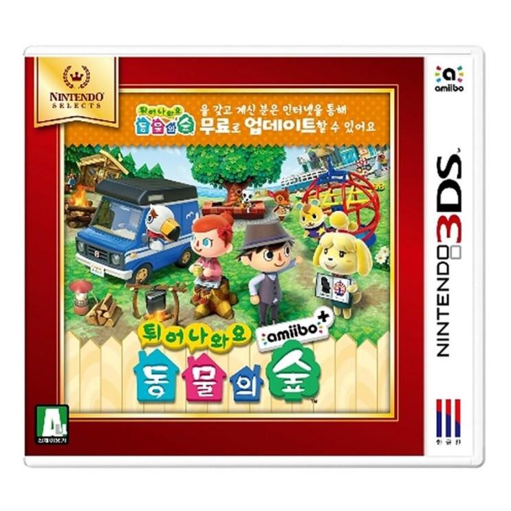 [추천특가] 닌텐도 3DS 튀어나와요 동물의숲 아미보플러스 셀렉트 27,890 원♡ ~