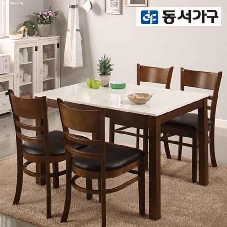 [할인정보] 동서가구 케빈4인하이그로시 식탁테이블 DF903836 119,000 원~! ♪