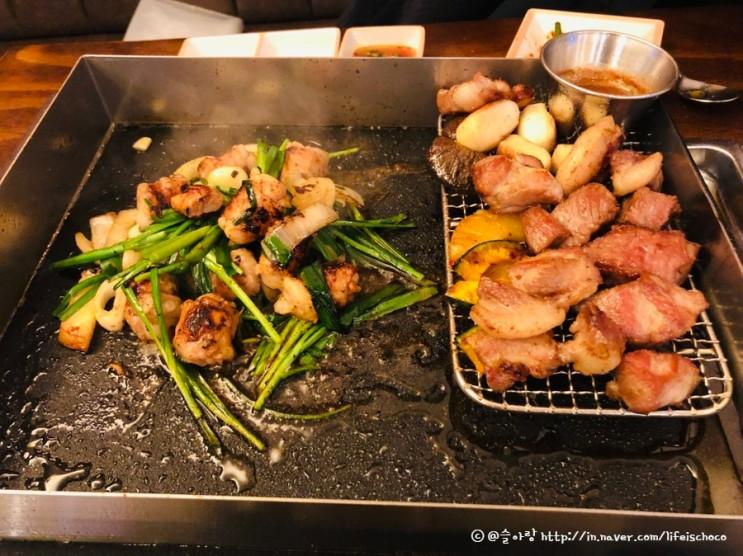 약수역 맛집 삼곱식당 약수점 흡족했던 삼곱세트 그리고 서울 야경 드라이브