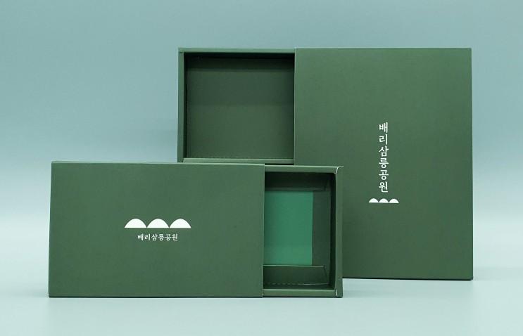 기념품 포장박스는 슬리브 서랍형 패키지로 제작하기 좋아요!?