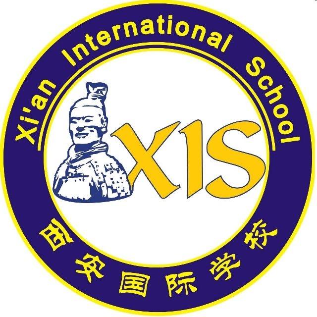 중국 시안국제학교 [XI`an International School] 서안국제학교