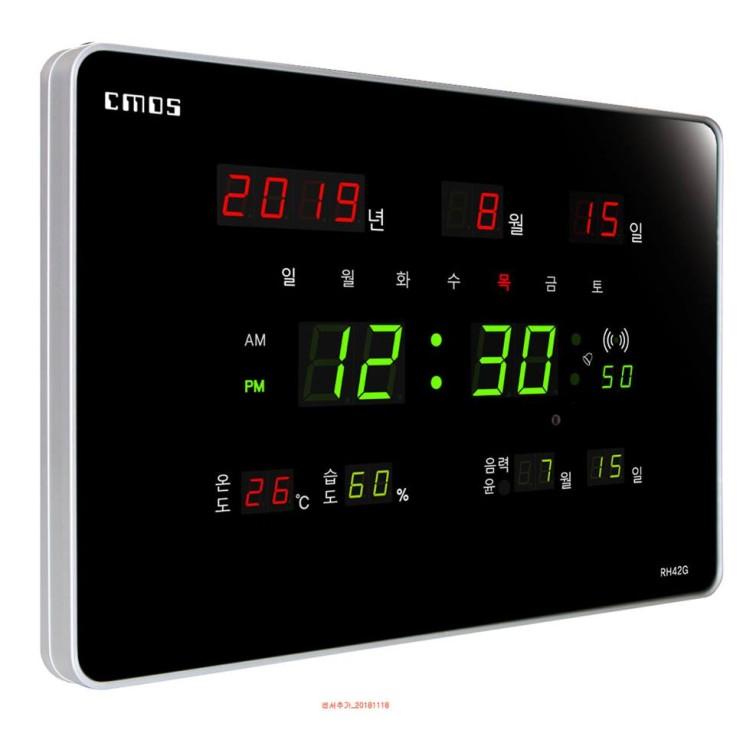 [추천특가] CMOS 조아몰 벽시계 전자시계 디지털벽시계 led 알람 시계 전기 46,900 원~ ☆