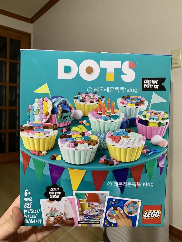 5살 아이 장난감 레고 도트 컵케익 파티키트 , 레고 클래식 11001 내돈내산 후기