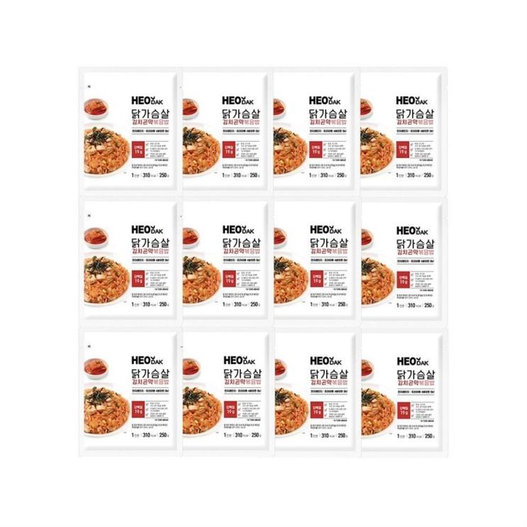 [할인제품] 허닭 본사당일출고 닭가슴살 김치곤약볶음밥 250g 25,900 원~* 26% 할인✿